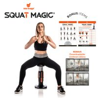 Food Squat Magic by New Image (with Spanish Instructions)