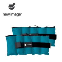 Ankle Weights (2 x 1kg) by New Image - Orange
