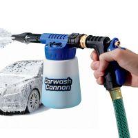 Car Wash Cannon