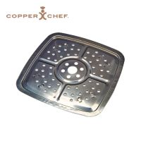 "Copper Chef 9.5"" Steam & Roast Rack"