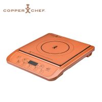 Copper Chef Portable Induction Cooktop