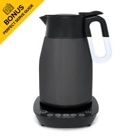 RediKettle Variable Temperature Thermal Kettle 1.7L (Charcoal)