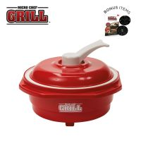 Micro Chef Grill Deluxe Red