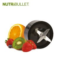 NutriBullet 1200 Series Extractor Blade