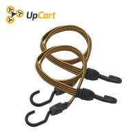 UpCart Bungee Cords (2 Pack)