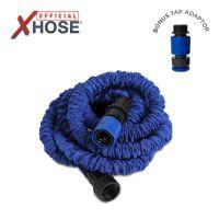 Xhose Blue - 100ft